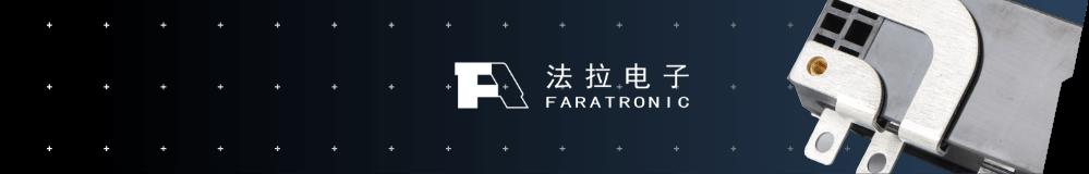 home-faratronic